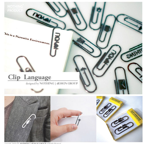 paper clip language nothing design group office supplies