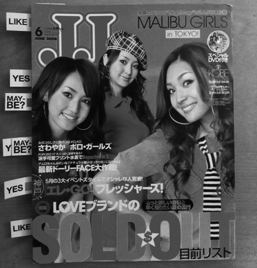 bookmarked-magazine