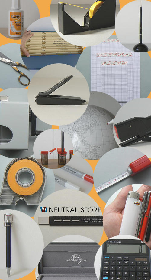neutral store office supplies Neutral Store Office Supplies