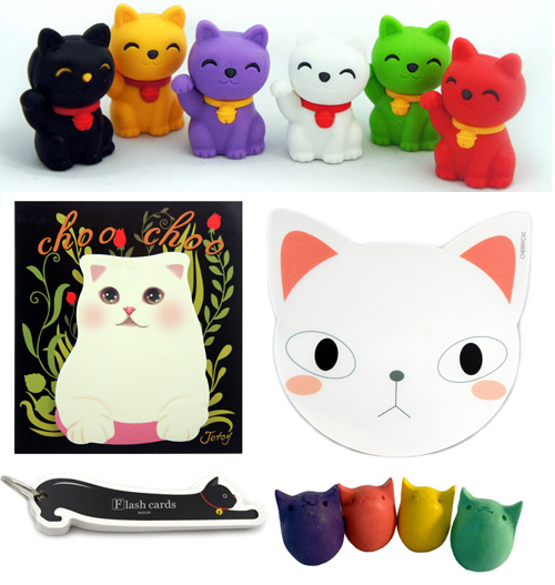 kitty stationery Hey Kitty Kitty Stationery