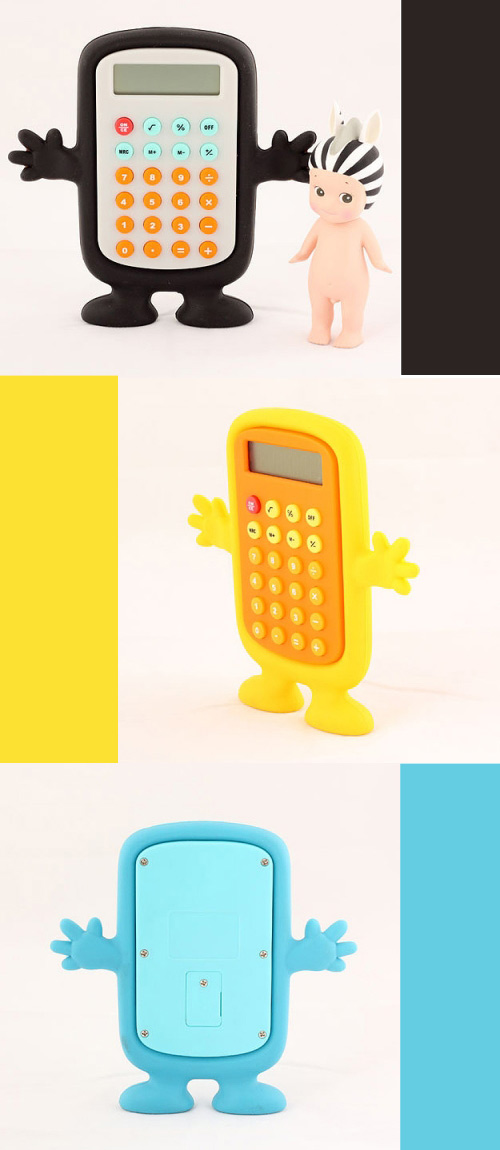 calculator-friend