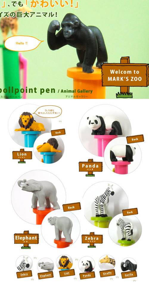 marks zoo pens Pens from Marks Zoo