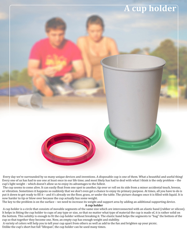 weighted-cup-ring