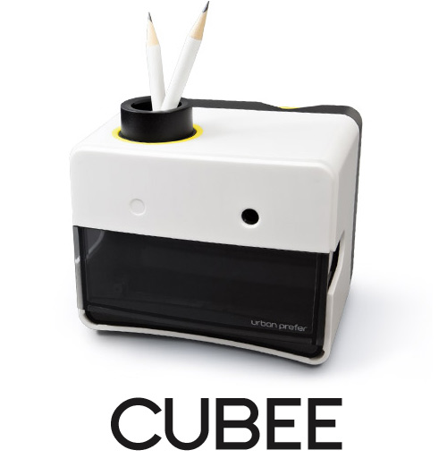 cubee pencil sharpener Urban Prefer Pencil Sharpeners