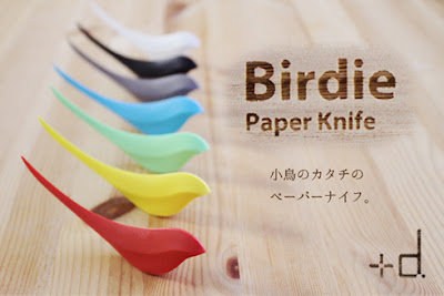 bird paper knife Best of Office Weekend Roundup 111