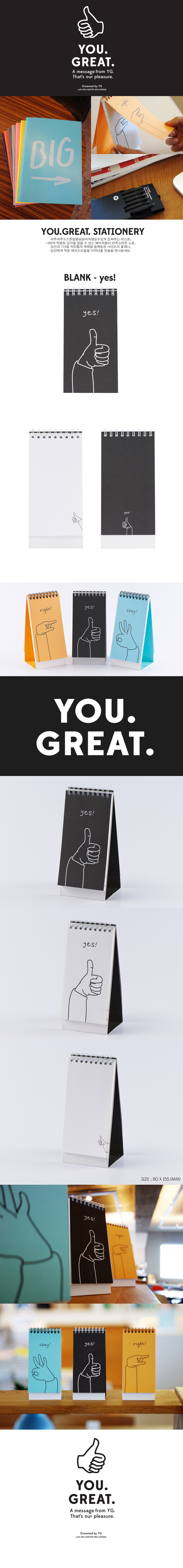 YOU_GREAT_BLANK_VER_1