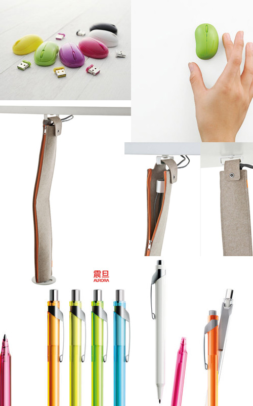best-if-product-design-awards-office-supplies